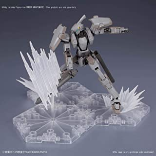 Bandai Figure Lies Effect Shock White Colored Plastic Model
