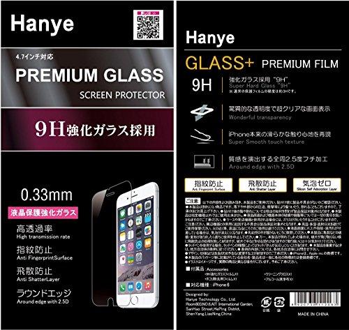 HanyeTech iPhone6 4.7インチ用液晶保護強化ガラスフィルム スマートフォン ガラスフィルム 硬度9H 超薄0.3...