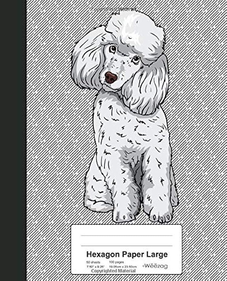 難破船カフェフローティングHexagon Paper Large: Book Poodle Dog (Weezag Hexagon Paper Large Notebook)