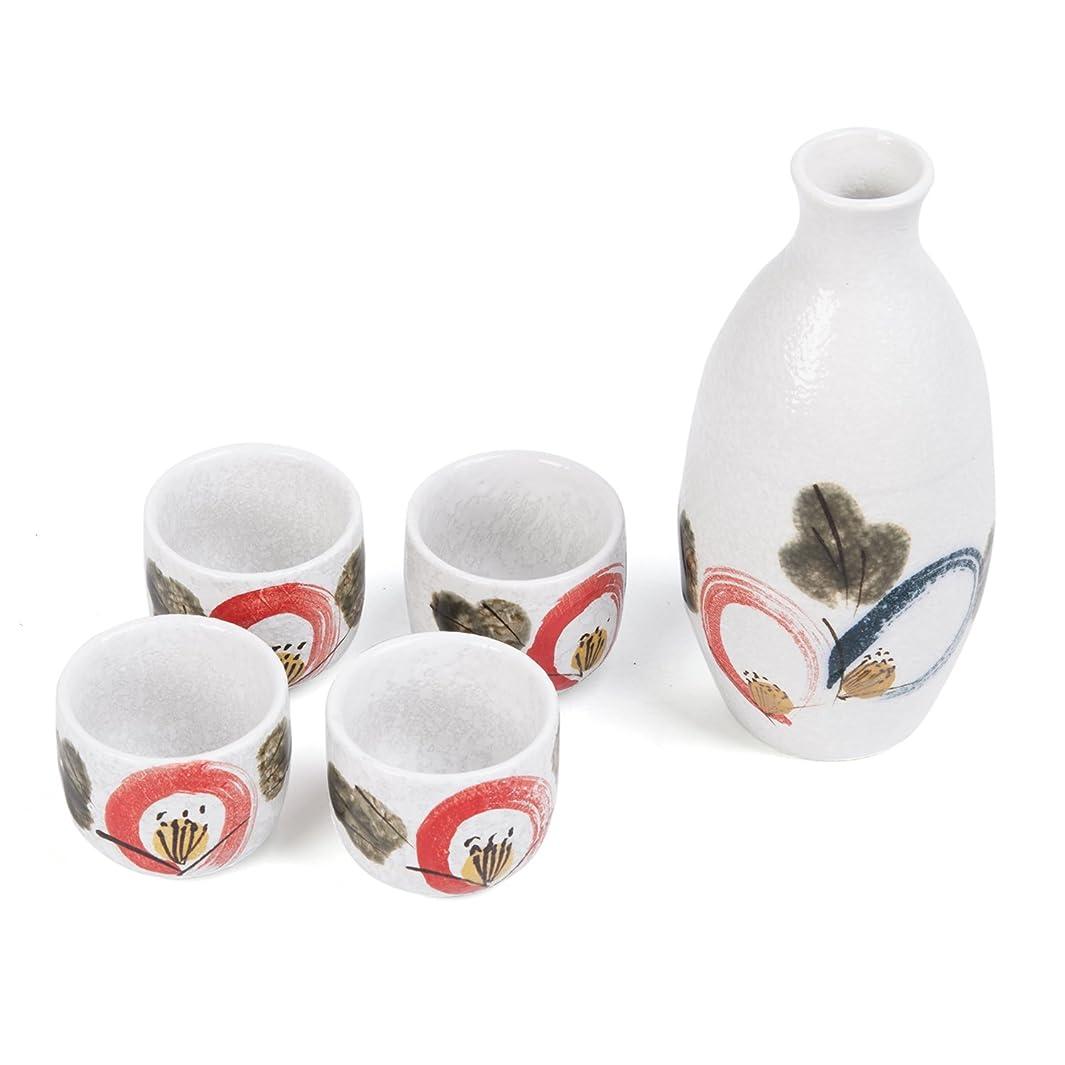 Cinf Japanese Cold Sake Set 10 oz One Bottle 4 Cups In Shockproof Box,5 Piece Porcelain Ceramic Sake Set for Use or Home Decor,Microwave and Dishwasher Safe …