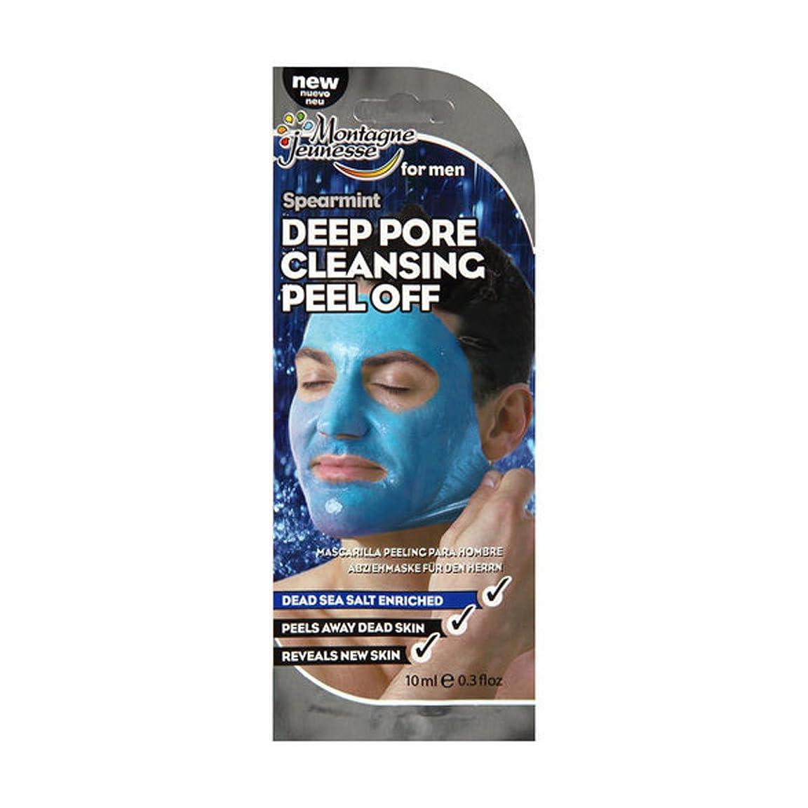 注釈ファブリック穀物Montagne Jeunesse Men Deep Pore Cleansing Peel Off 10ml [並行輸入品]
