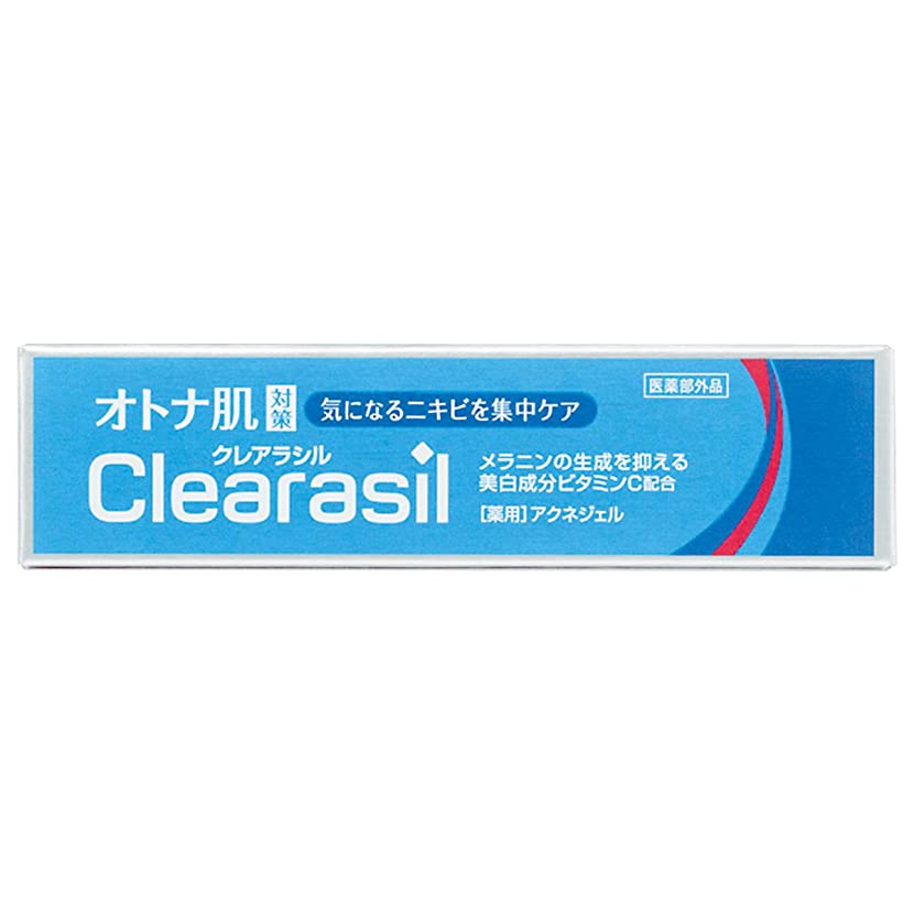 夕食を食べるバランスのとれた少なくとも【医薬部外品】クレアラシル オトナ肌対策 14G