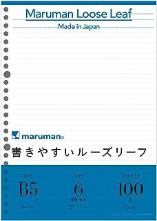 マルマン ルーズリーフ B5 6mm 横罫 100枚 L1201H 5冊セット