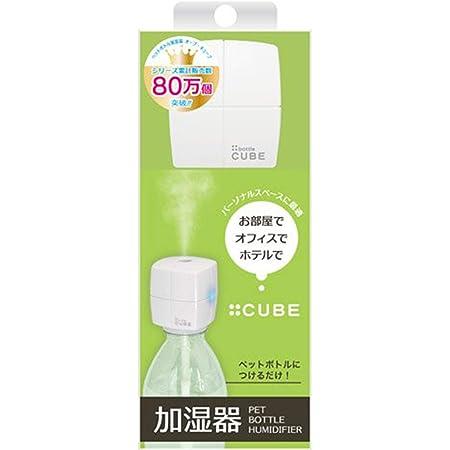 トップランド ボトル加湿器キューブ ホワイト SH-CB30 WTE