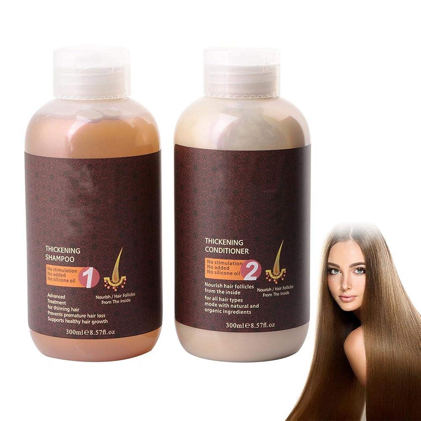 促す続ける提案する抗ふけシャンプー、コンディショナー付き生姜シャンプーナチュラルヘアロストリートメント栄養髪ケアセット女性と男性