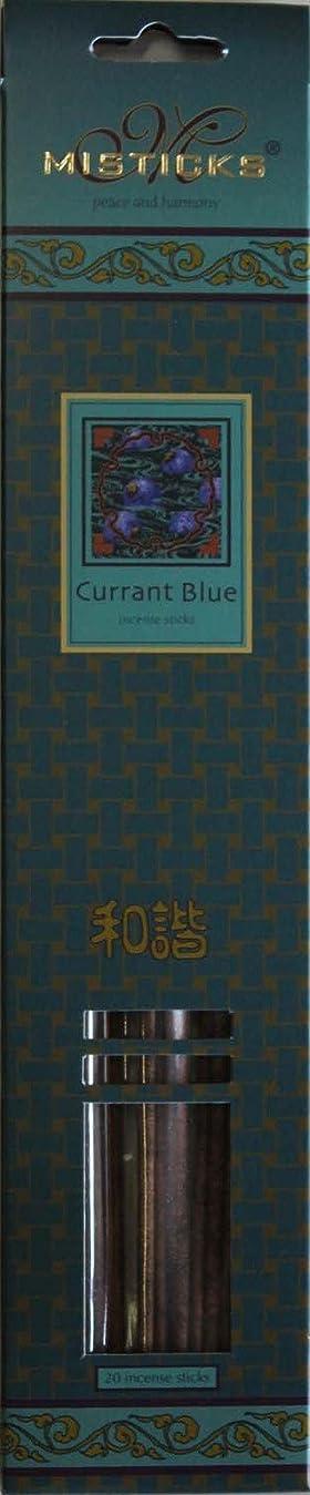 優れました公然と好色なMisticks ミスティックス Currant Blue カラントブルー お香 20本入