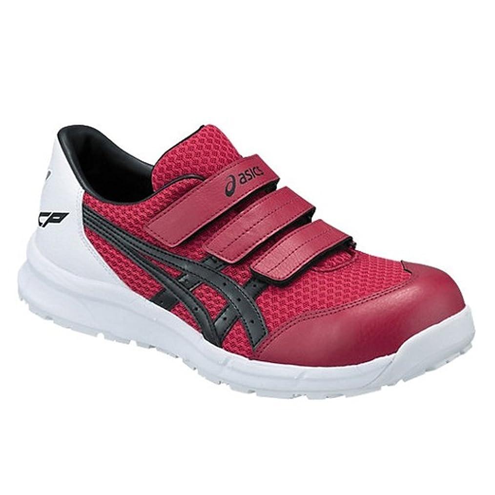 隔離するオーロック愛撫[アシックス]安全靴作業靴FCP202 (27.5, クラシックレッド×ブラック)