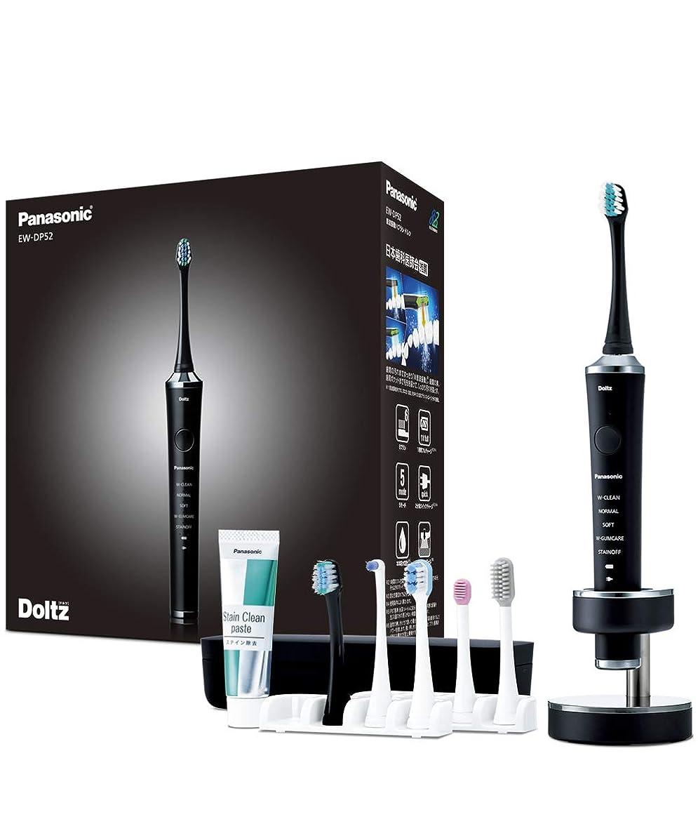 商業のバスルームペーストパナソニック 電動歯ブラシ ドルツ 黒 EW-DP52-K