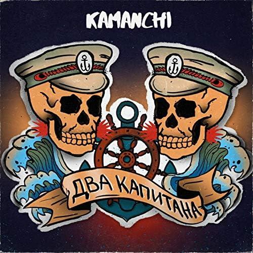 Kamanchi