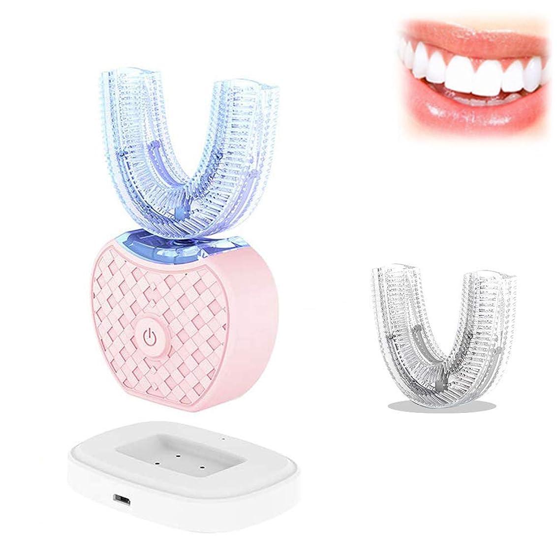 ばかげた遅滞心のこもった電動歯ブラシフルオートマチック360°超音波ホワイトニングUタイプマウスクリーナー充電式ワイヤレスポータブルLEDランプ、大人用ブラシFDA / IPX7,Pink