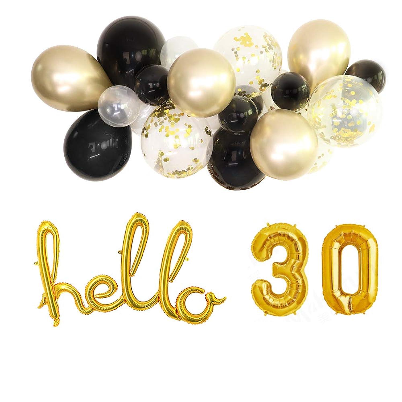 Hello 30 Black and Gold Balloon Cloud Kit - Balloon and Tassel Garland Kit/Black Latex Balloon Gold Confetti Balloon Arch/Photo Backdrop / 40th Birthday Party