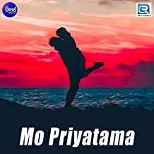 priyatama song mp3