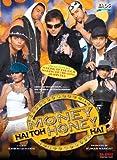 Money Hai Toh Honey Hai [Reino Unido] [DVD]