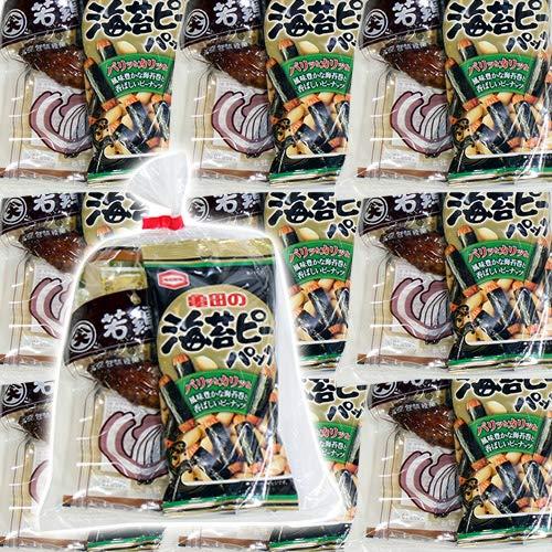 広島名物!若鳥の手羽 ブロイラー入りおつまみお菓子袋詰め 20袋セット 詰め合わせ 駄菓子 おかしのマーチ