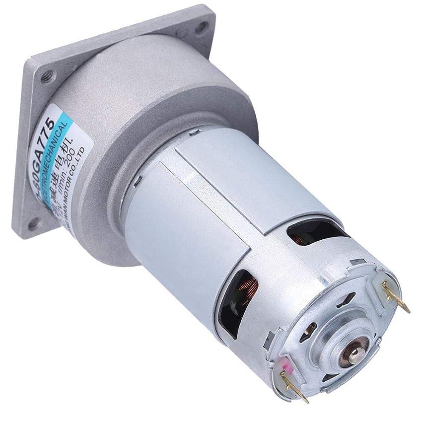 解体する変換嬉しいですSalinr 60GA775 DC12V 35Wギアードモーター DCギヤモータ 減速モータ ギアボックス 直流 ギアモーター ギヤモータ 電動機 軸 高トルク低ノイズ耐摩耗性可変速度マイクロギアードモーター(200RPM)