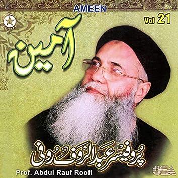 Ameen, Vol. 21