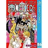 ONE PIECE モノクロ版 86 (ジャンプコミックスDIGITAL)