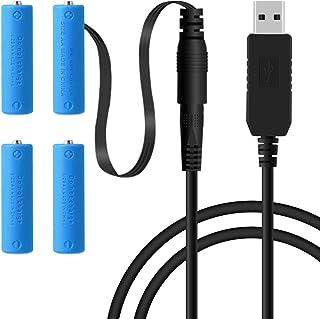 LANMU USB 5V-6V DC電源供給ケーブル エネループ ダミー電池 単3形バッテリー電源 4個セット充電池USB-DCケーブル付き 単3形バッテリー交換 電池スペーサー 繰り返し使用 クリスマス飾り/クリスマス/お正月/花火大会