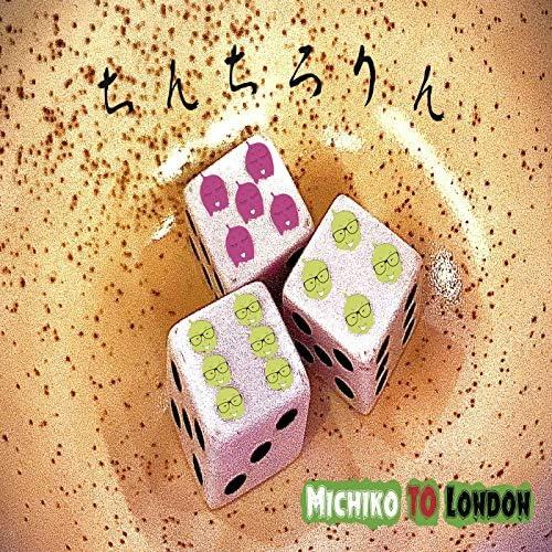 Michiko TO London