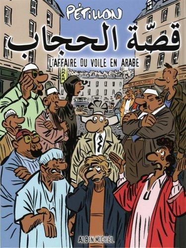 Affaire du voile en arabe
