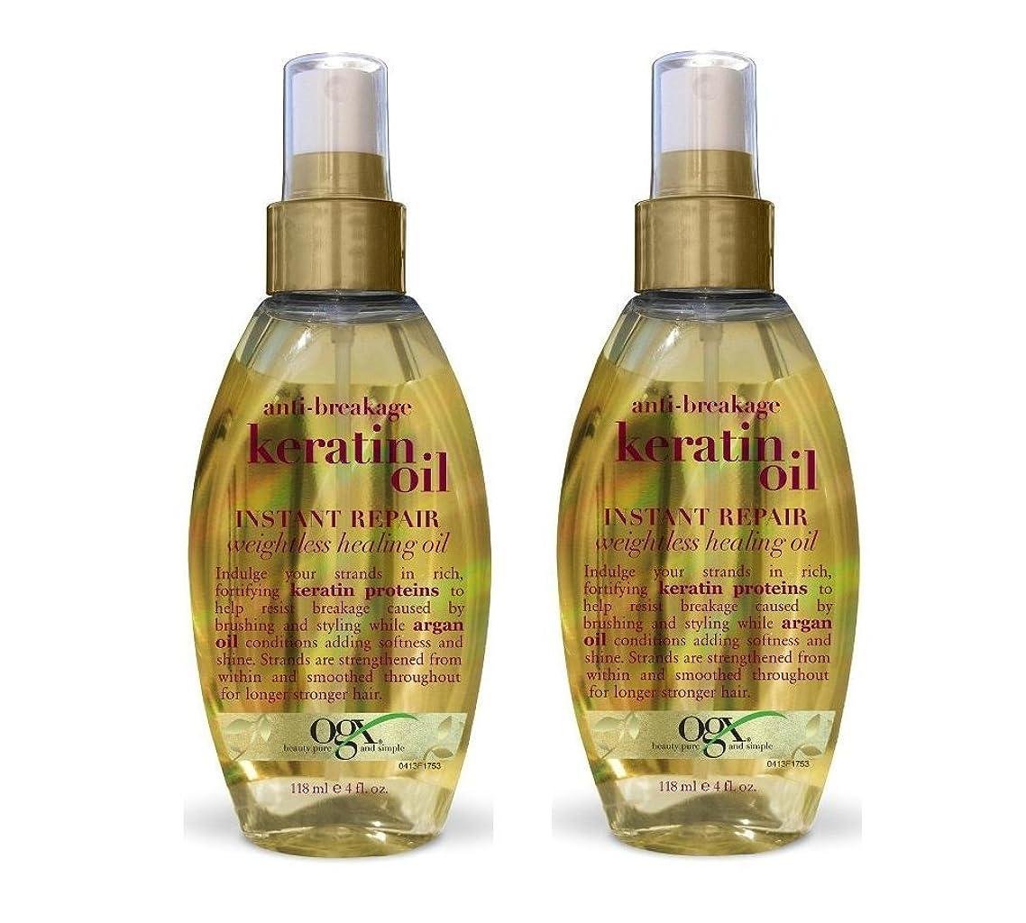 OGX Anti-Breakage Keratin Oil Instant Repair Weightless Healing Oil (4 Ounce)- Pack of 2