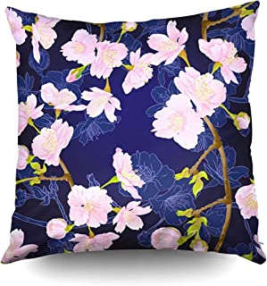 2PC 18X18,Fundas De Funda De Almohada Patrón Blooming Cherry Japanese Sakura En Soft Rose Pink Colors Stock Funda De Almohada Con Cremallera Con Estampado De Pascua Cojín Ivory