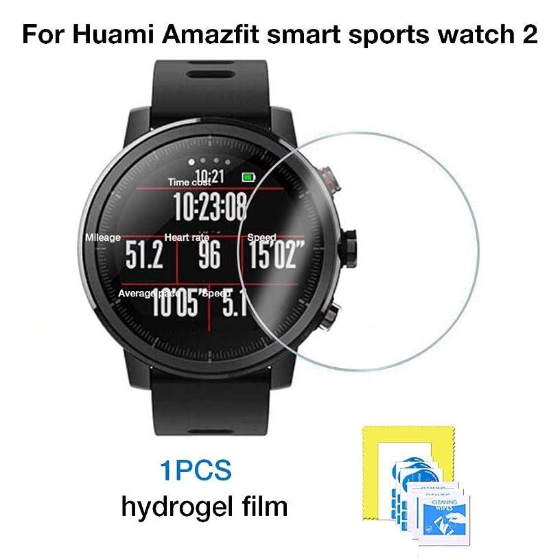 タイトル作物オフセットfor Xiaomi Huami AMAZFIT Watch 2用 保護フィルム ケース 取り付け 簡単 コンパクト 保護ハウジングケースカバー スポーツ ロゲルフィルム TPUナノソフトフィルム用