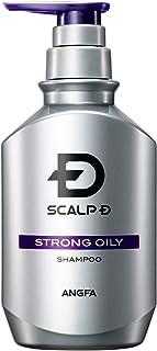 スカルプD シャンプー メンズ ストロングオイリー 超脂性肌用 医薬部外品 アンファー (ANGFA) 薬用シャンプー スカルプシャンプー ノンシリコン 男性用 350ml