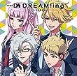 【Amazon.co.jp限定】ドラマCD『DREAM!ing』 ~ぶらり! 冬の東京観光! ~(ジャケットイラスト柄 メガジャケ付)