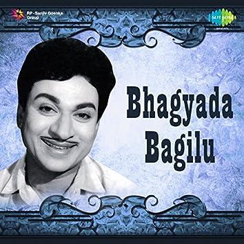 """Naane Rajakumara (From """"Bhagyada Bagilu"""") - Single"""