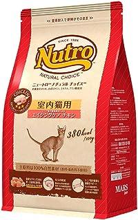ニュートロジャパン ナチュラルチョイス室内猫用エイジングケアチキン500g