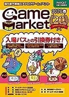 アークライト ゲームマーケット2020春 カタログ(1日目・2日目兼用)