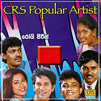 Crs Popular Artist Roy Peiris