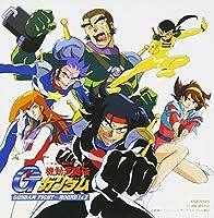 Kidobutoden G Gundam Round 1 by Soundtrack (1999-03-05)