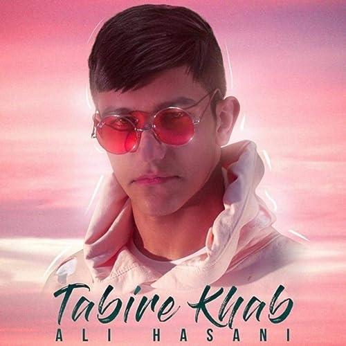 Tabire Khab