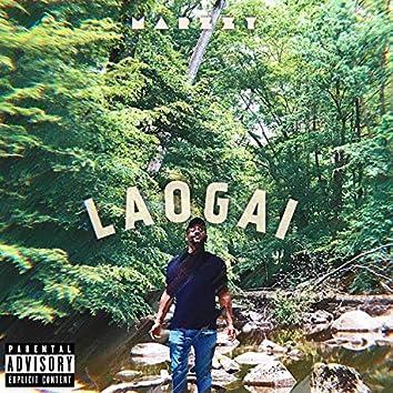 Laogai