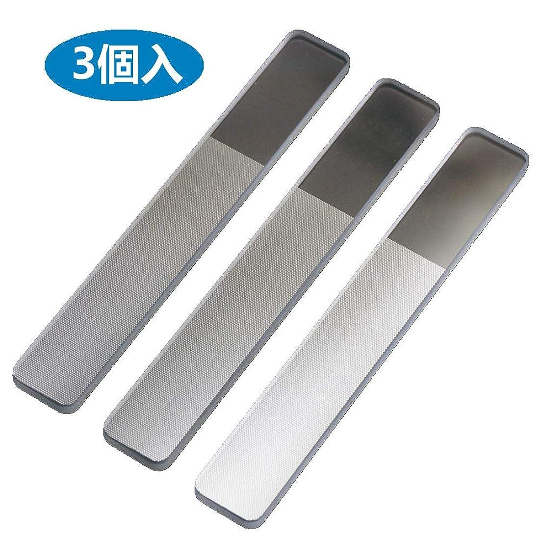 絶えず評議会租界MX 爪やすり 爪磨き ガラス製 (スタイル A 3個セット)