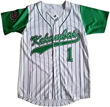 Jarius G-Baby Evans #1 Kekambas Hardball Baseball Jersey TV Movie Stripe T-Shirt