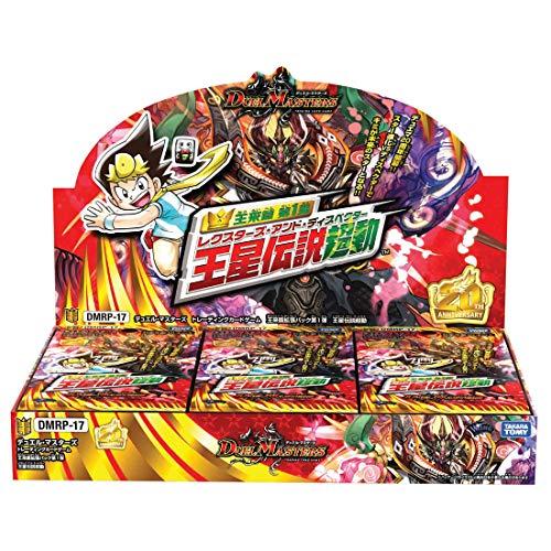Duel Masters TCG DMRP-17 Royal Psalm Expansion Pack 1 Series Uranus Legend Chodo Box