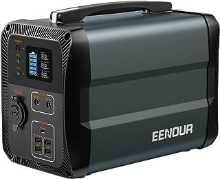 EENOUR ポータブル電源 EB50 大容量 135000mAh/500Wh 家庭用蓄電池 純正弦波 PSE認証済 50Hz/60Hz対応 AC(300W 瞬間最大600W)/DC/USB出力 Type-C PD対応 急速充電 LEDライト付...