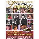 ザ・エド・サリヴァン・ショー DVD7枚組 7DVD-1001 image