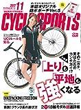 CYCLE SPORTS(サイクルスポーツ)2017年11月号