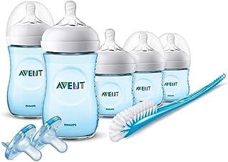 مجموعة هدايا من زجاجات الرضاعة الطبيعية من فيليبس افينت بلون ارجواني