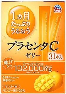 日本市場で強力 アースファーマシューティカル1ヶ月水分たっぷりプラセンタCゼリーマンゴーフレーバー10gx31本