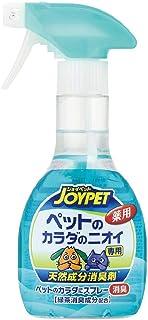 【動物用医薬部外品】 JOYPET(ジョイペット) 薬用 天然成分消臭剤 ペットのカラダのニオイ専用 270ml