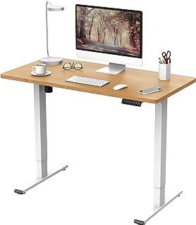 FLEXISPOT 電動式スタンディングデスク(幅120×奥行60,メモリー機能付き) 昇降デスク 高さ調節デスク パソコンデスク 人間工学 ゲーミングデスク EF1 セット (足(白)+天板(メイプル), 120*60)