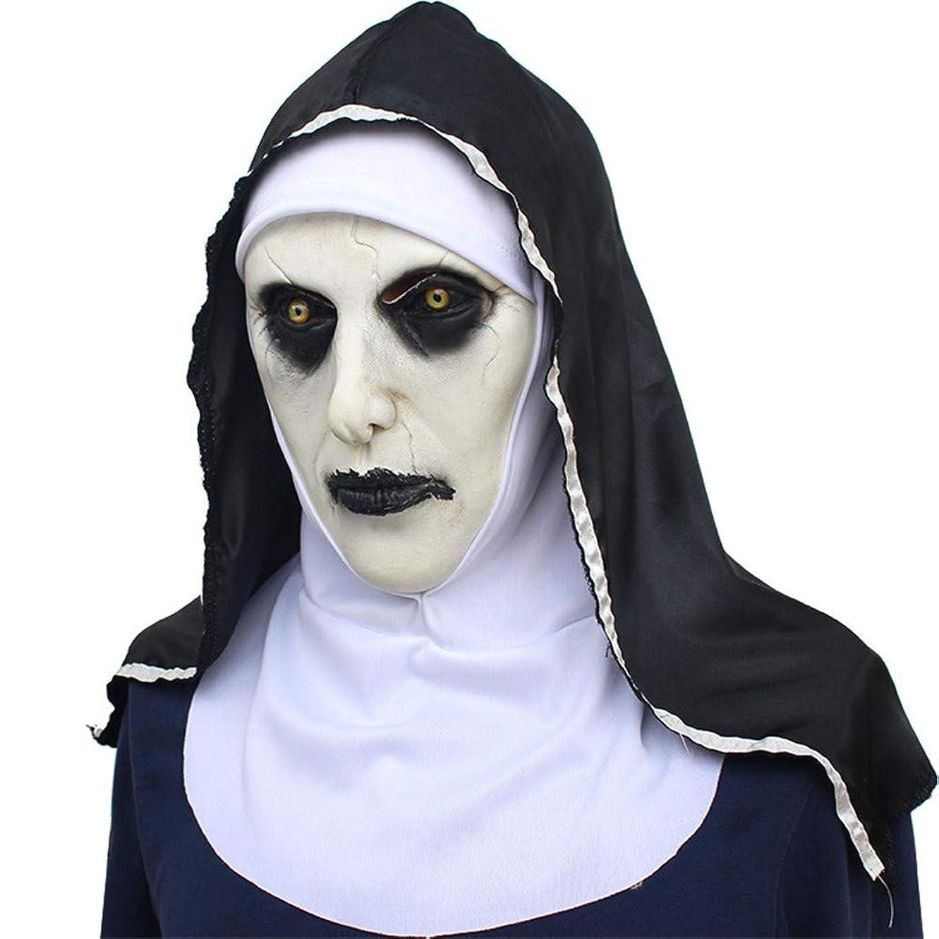 前任者宣言驚いたことにハロウィンゴーストフェスティバルホラー修道女仮面の気絶女性ゴーストフェイスカバー