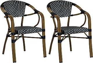 ガーデンチェア 2脚 セット ラタン調 アルミ 庭 カフェ 外 椅子 スタッキングチェア ブラック