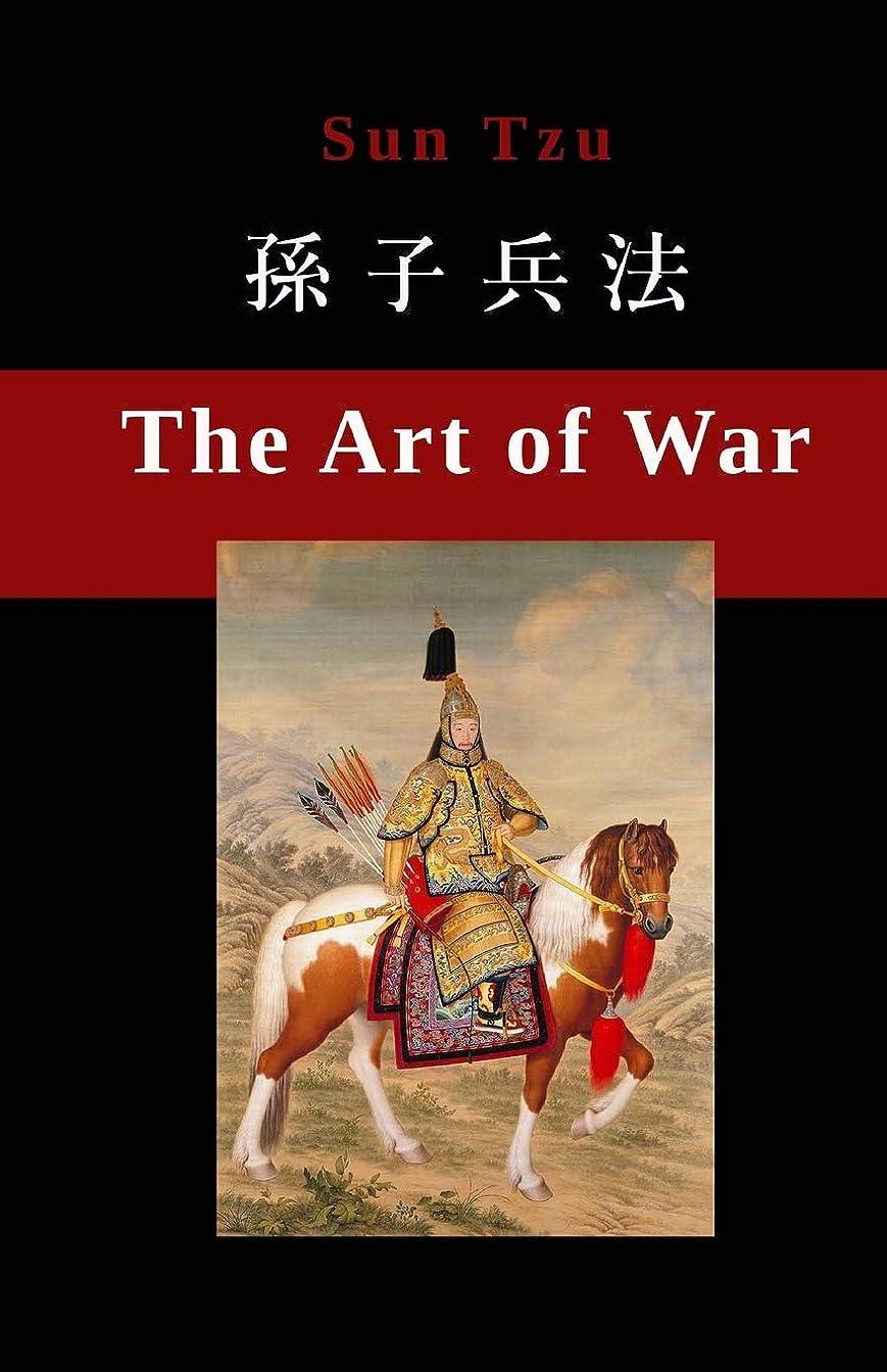 テクトニック商標むしろThe Art of War