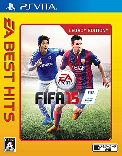 Electronic Arts(エレクトロニック・アーツ)『EA BEST HITS FIFA 15』